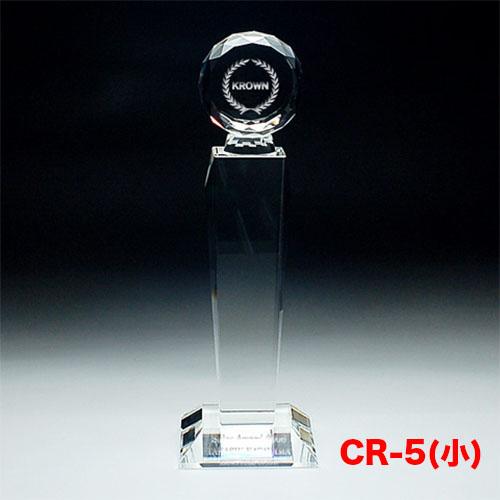 クリスタルトロフィー CR-05(小) ダイヤカット ゴルフ スポーツ 優勝 記念品《文字入れ無料》