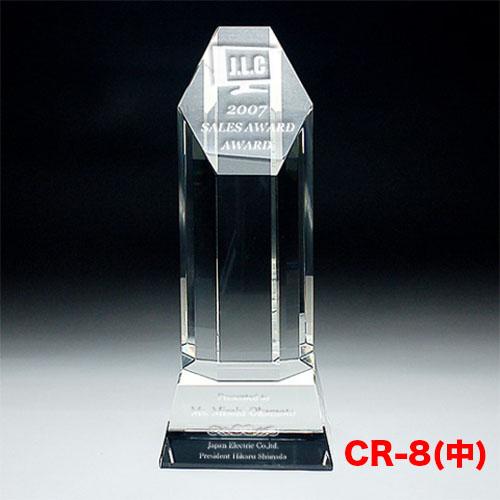クリスタルトロフィー CR-08(中) 六角柱デザイン ゴルフ スポーツ 優勝 記念品《文字入れ無料》