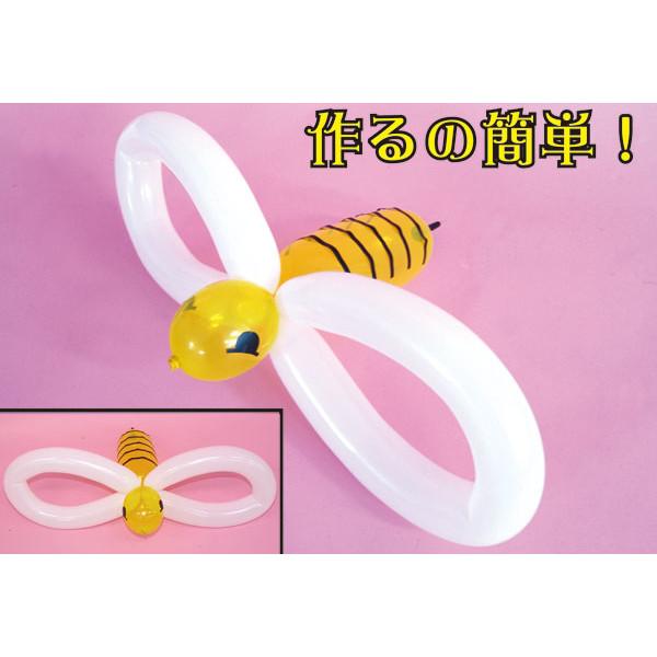 ミツバチ風船作り30名様用【手作りキット・ミツバチバルーン】