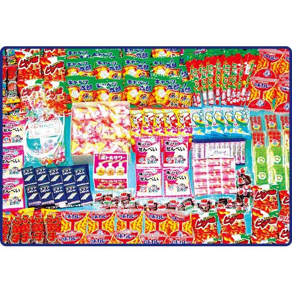 駄菓子パック総数500ヶ!【縁日・お祭り・くじ・駄菓子・景品】