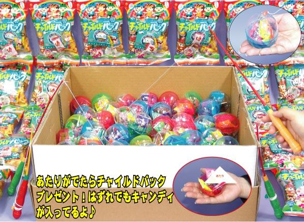 カプセル釣り大会80名様用【縁日・お祭り用品・模擬店・販売】