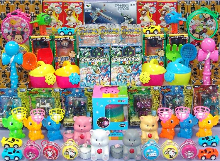輪投げおもちゃパック 総数200ヶパック【縁日・お祭り用品・模擬店・販売】