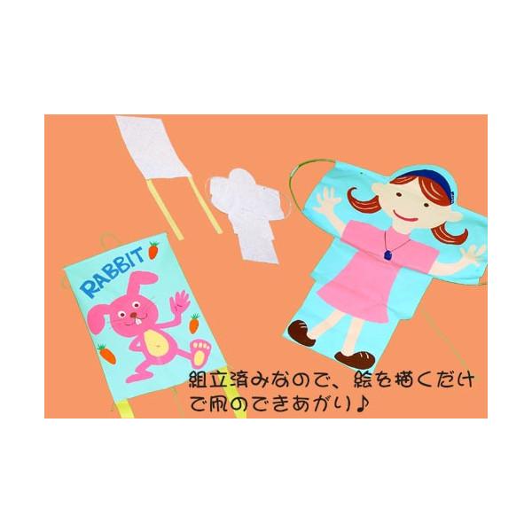 デザイン凧作り100名様用■送料無料!【手作りキット】