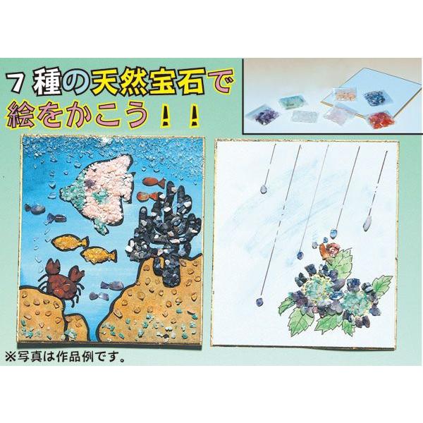 宝石画作り30名様用【手作りキット】