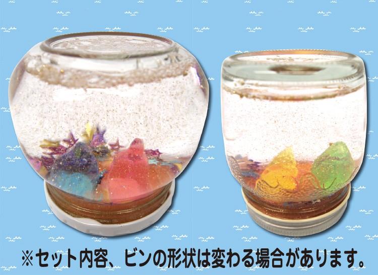スノードーム作り 瓶48ケ入1パック【手作りキット】