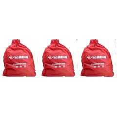 ラジウム健康の湯3Kg温泉以上の温まり(超お得)9.7μシーベルトセラミックボール使用