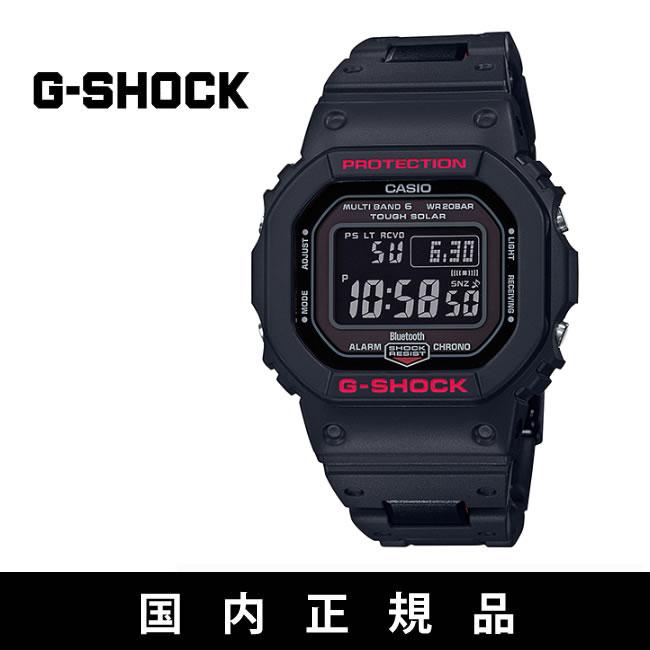 カシオ Gショック G-SHOCK [ GW-B5600HR-JF ] BLK 腕時計 ジーショック [0415]【SPS06】