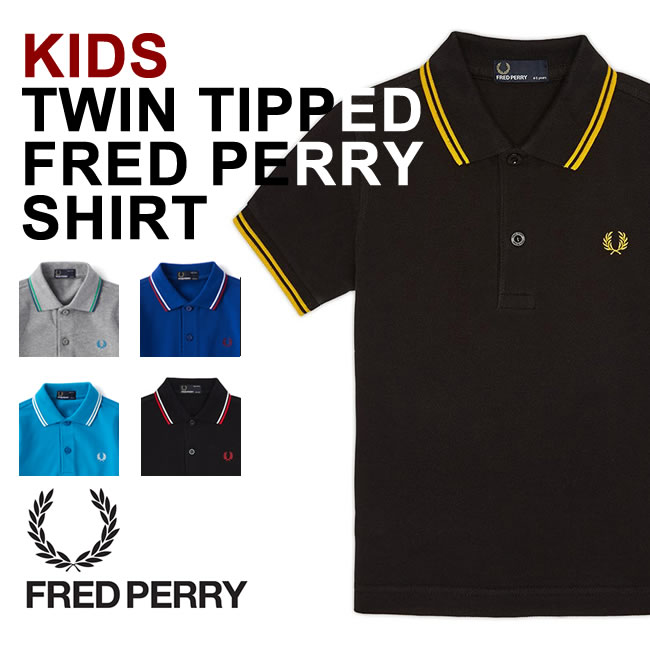 Fred Perry Kids Twin Tipped Shirt Polo Shirt
