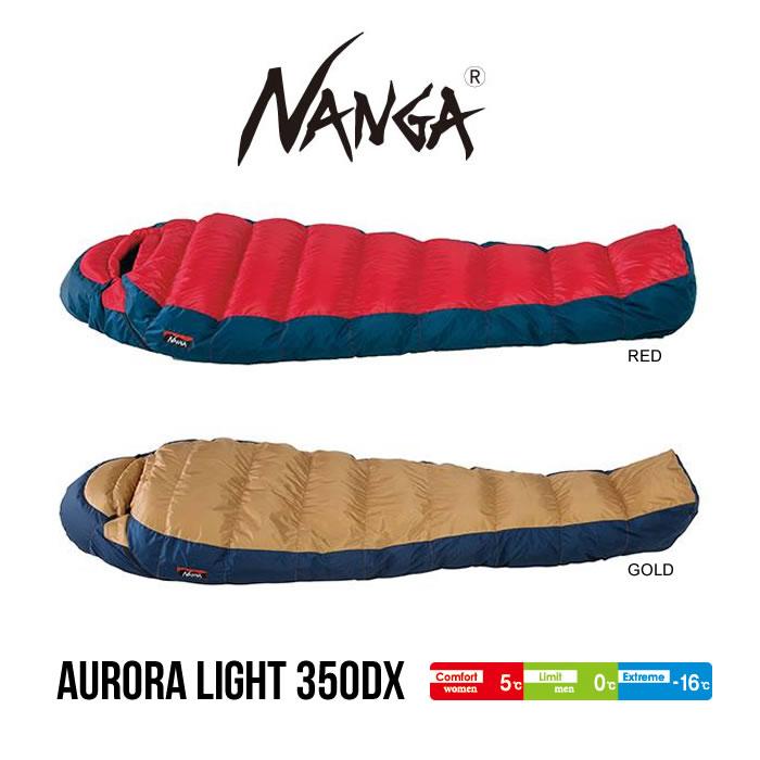 ナンガ シュラフ [ オーロラ LIGHT 350DX ] レギュラー NANGA ダウンシュラフ 寝袋 アウトドア キャンプ 日本製 [0401]