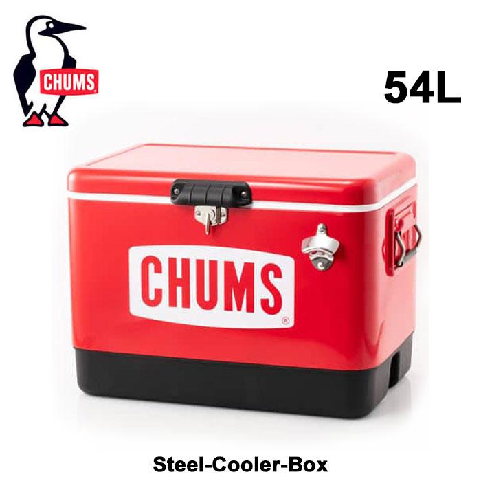 チャムス スチールクーラーボックス Chums [ CH62-1283 ] Steel Cooler Box 54L アウトドア キャンプ [0402]