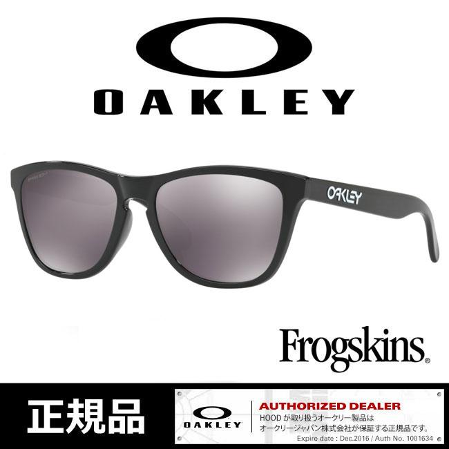 日本正規品 オークリー フロッグスキン サングラス OAKLEY [OO9245-62] FROGSKINS (P.BLK PRIZM) プリズムレンズ【15P】 3tz2