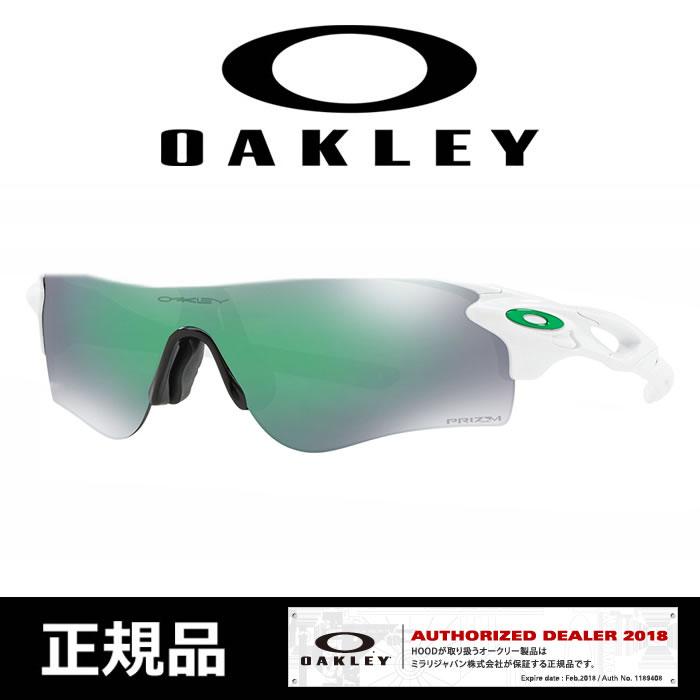 オークリー サングラス OAKLEY [ 9206-4338 ] RADARLOCK PATH P.WHT P.JADE レーダーロック [0510]