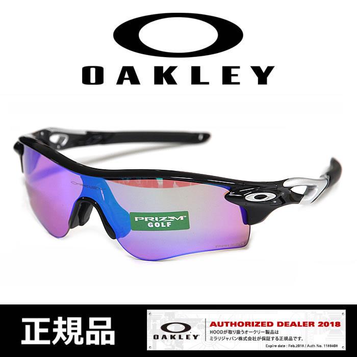 オークリー サングラス OAKLEY [ 9206-2538 ] RADARLOCK PATH P.BLK P.GOLF レーダーロック ゴルフ [0606]