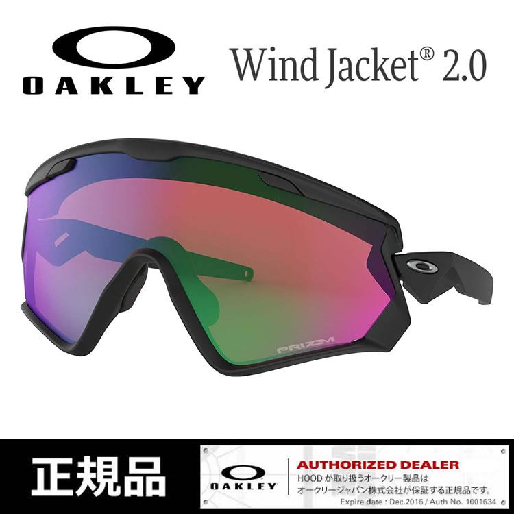 【5%還元 エントリー他で最大P47倍!マラソン】オークリー サングラス [ 9418-01 ] WINDJACKET 2.0 M.BK S.JADE スノーボード スキー [1215]