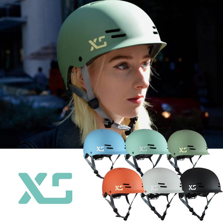 自転車 ヘルメットキッズ レディース エックスエス XS [SKYLINE] 自転車 スケート スケートボード プロテクター スケボー XS UNIFIED【SPS】