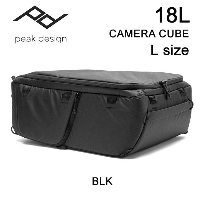 ピークデザイン Peak Design カメラキューブL [ BCC-L-BK-1 ] BLK パッキングツール インナーケース [0103]