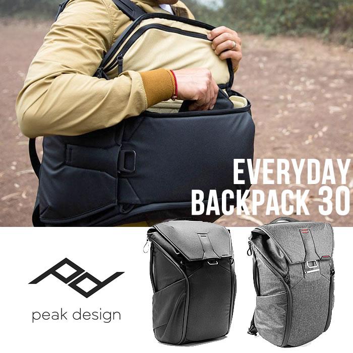 ピークデザイン バックパック Peak Design [ EVERYDAY BACKPACK 30L ] BB-30-BK/BB-30-BL-1 カメラバッグ カメラケース [1215]【WK】