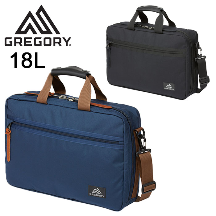 グレゴリー ビジネスバック [ 18L ] GREGORY [ カバートミッション ] 2WAY ショルダーバッグ カバン [ 0315 ]