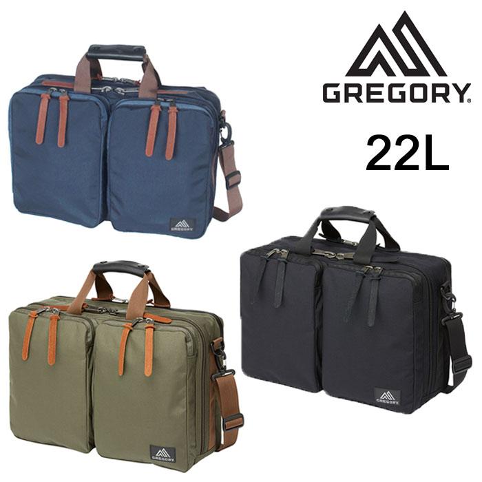 グレゴリー ビジネスバック GREGORY [ カバートエクステンデッドミッション ] 3WAY ショルダーバッグ カバン [ 0315 ]