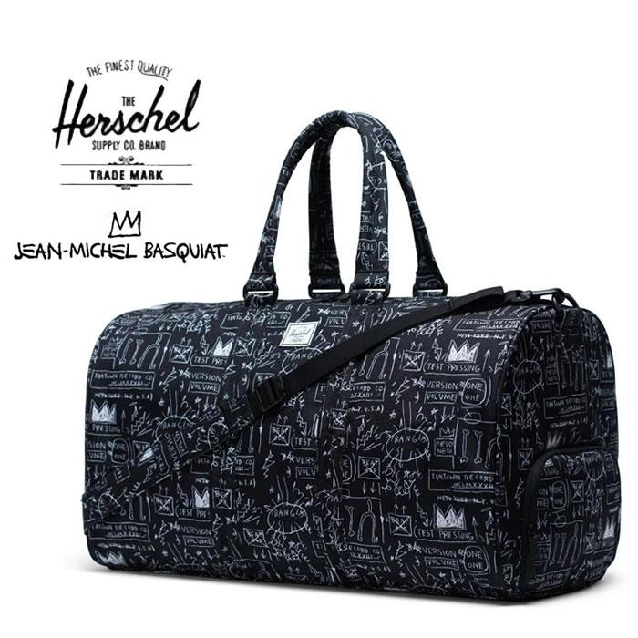 ハーシェル バスキア コラボ ダッフルバッグ Herschel [ NOVEL ] (10026) Basquiat Beat Bop ノベル ボストンバッグ ハーシェルサプライ [0105]