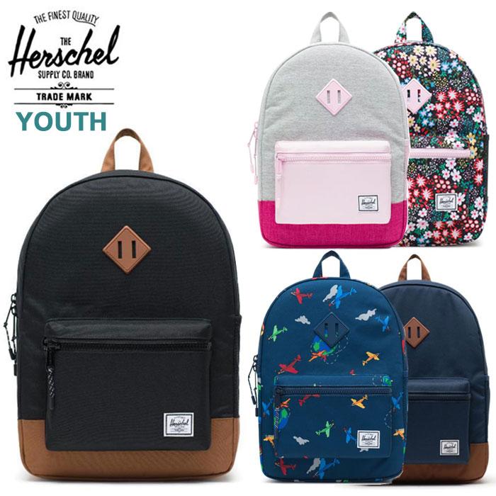 キッズ カラー 【Herschel Supply Co Navy And Saddle Brown Heritage Youth Backpack】 男の子 ハーシェル 襟