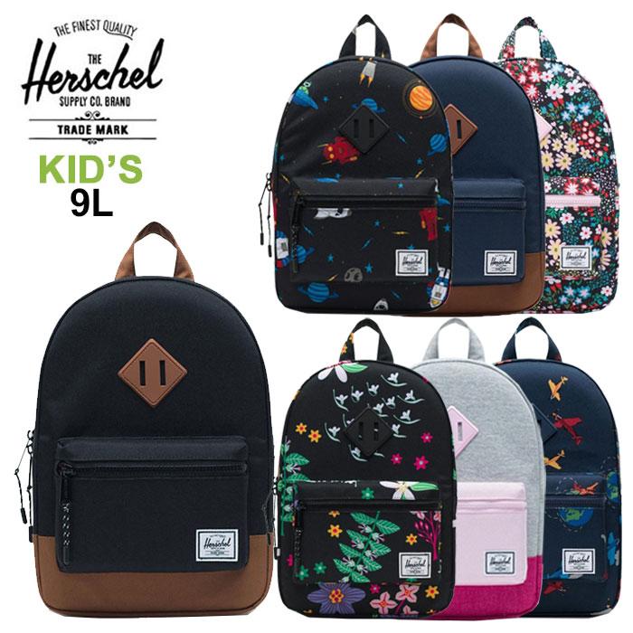 ハーシェル キッズ リュック [ 9L ] Herschel [ HERITAGE KIDS ] (10313) 5000 デイパック バッグ カバン[0403]【SPS12】