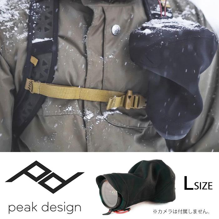 卸売り 雨や雪 埃 こすれからカメラをまもるシェル Lサイズ ピークデザイン Peak design シェルL カメラ保護カバー 0115 防水 SPS12 SH-L-1 春の新作シューズ満載