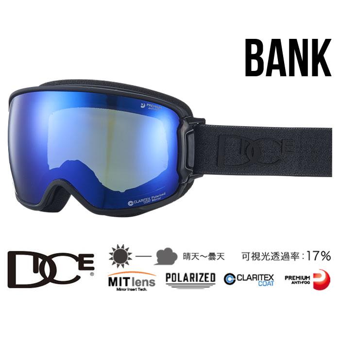 ダイス ゴーグル バンク DICE [ BK80893MBK ] BANK pMIT-GRBLd-PAF (MBK) 偏光レンズ MITレンズ スノーボード スキー goggle [1001]