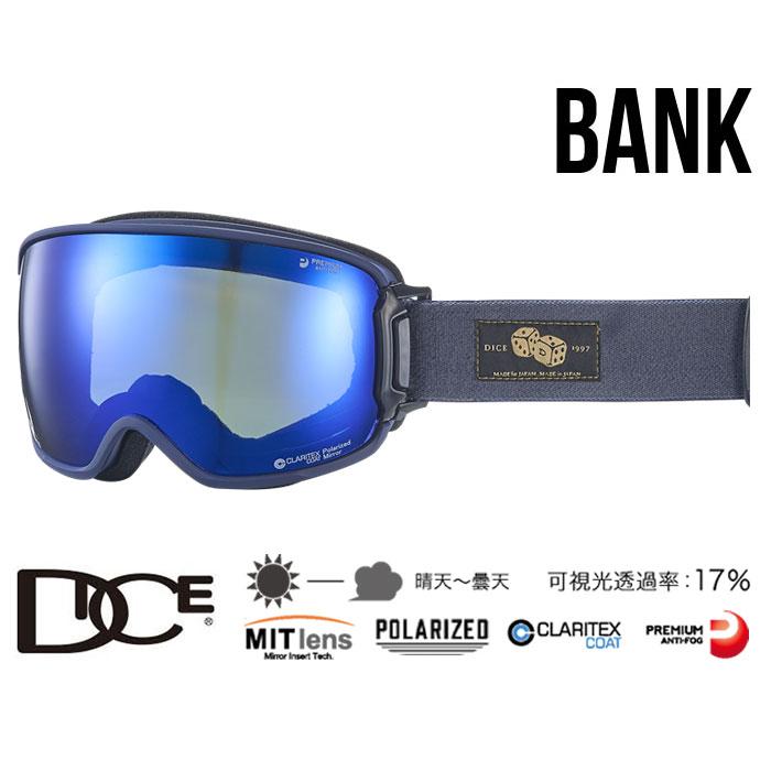 ダイス ゴーグル バンク DICE [ BK80893MNV ] BANK pMIT-GRBLd-PAF (MNV) 偏光レンズ MITレンズ スノーボード スキー goggle [1001]