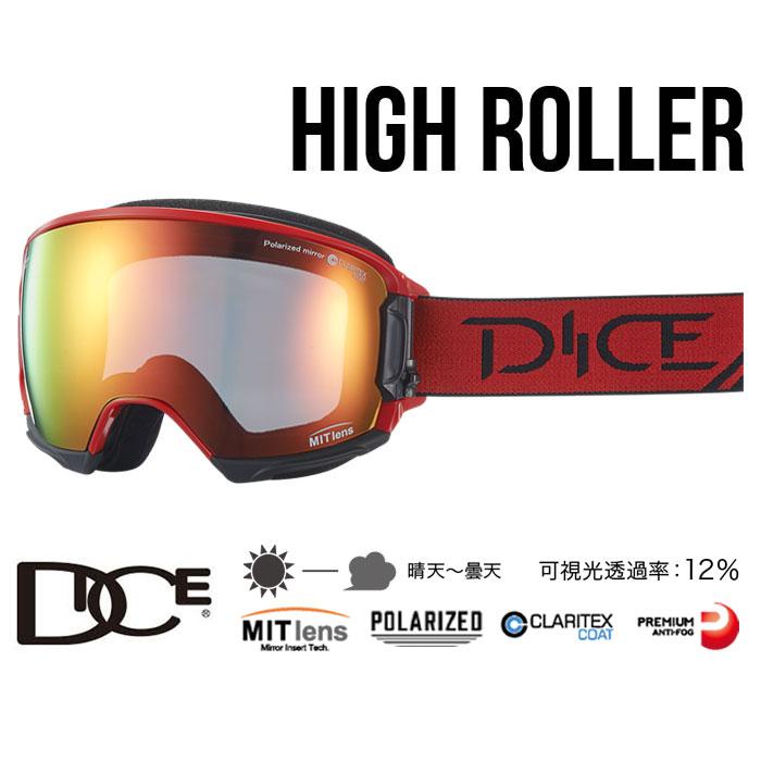 ダイス ゴーグル ハイローラー DICE [ HR80892R ] HR pMIT-GRRDd-PAF (R) 偏光レンズ MITレンズ スノーボード スキー goggle [1001]