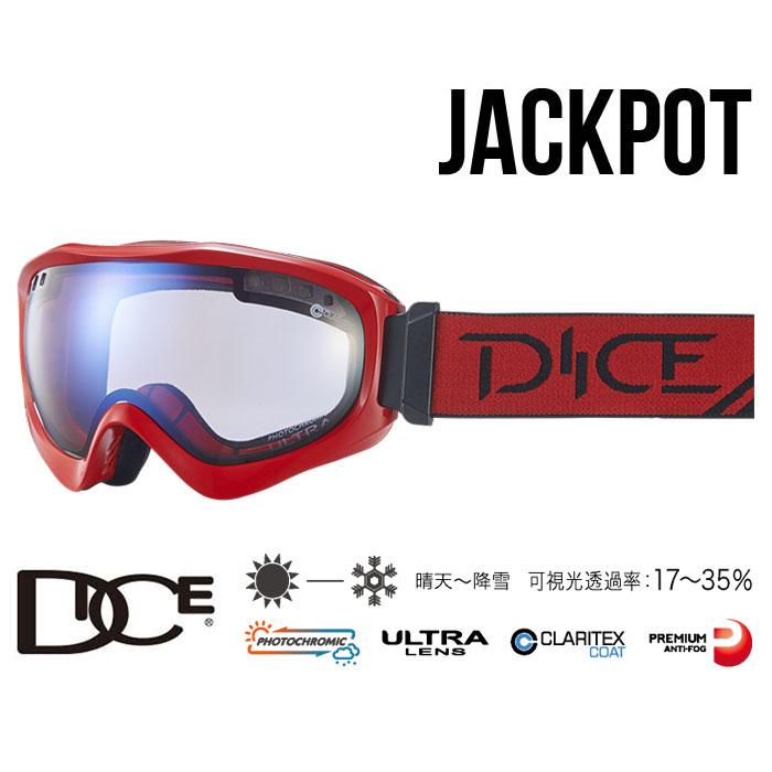 【調光ウルトラレンズ 】ダイス ゴーグル ジャックポット フォトクロミック DICE [ JP84265R ] JKP CU/LPICEd-PAF (R) スノーボード スキー goggle [1001]
