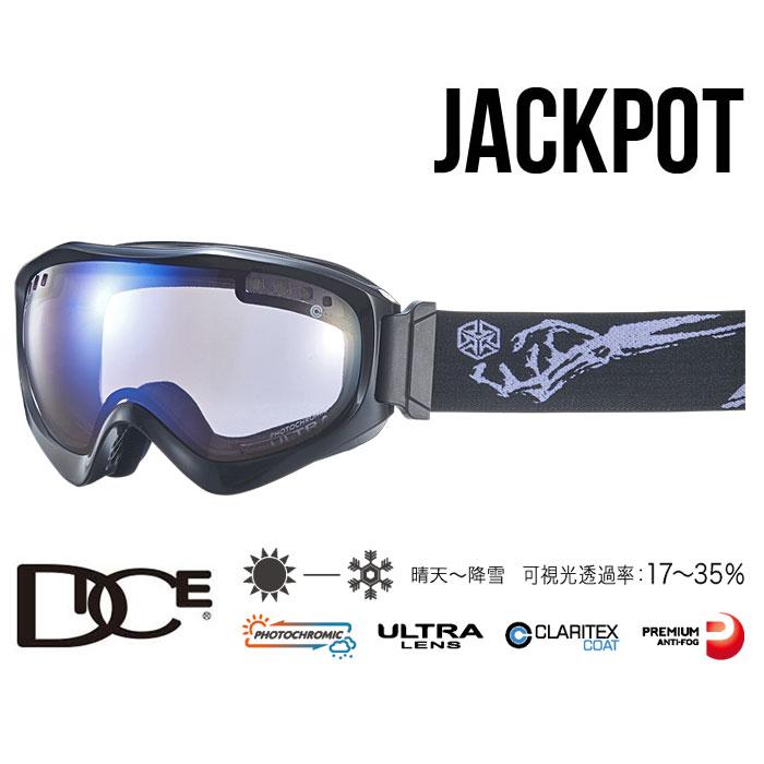 【調光ウルトラレンズ 】ダイス ゴーグル ジャックポット フォトクロミック DICE [ JP84265BKW ] JKP CU/LPICEd-PAF(BKW) スノーボード スキー goggle [1001]