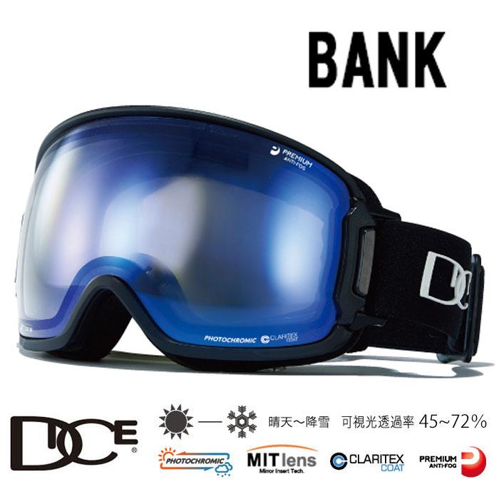 ダイス ゴーグル バンク DICE MITミラー調光レンズ 19-20モデル (BK95191BK) BANK-cMIT-CBLd-PAF BK スキー スノーボード goggle