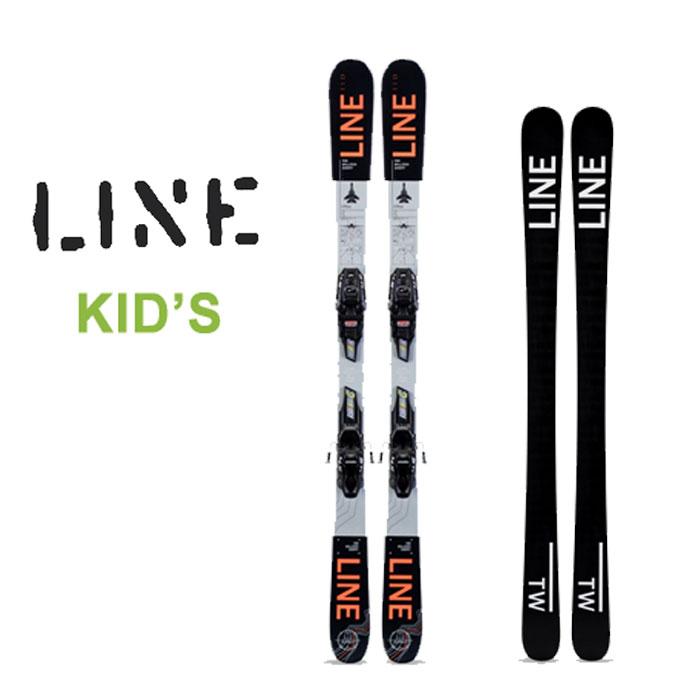 [2点セット]ライン ジュニア スキー ビンディング 板 LINE 19-20 [ WALLISCH SHORTY+FDT 7.0 ] 119cm 129cm 139cm キッズ ラインスキー Jr Ski [0915]