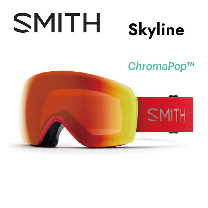 【5%還元 エントリー他で最大P47倍!マラソン】スミス ゴーグル SMITH [ SKYLINE RISE ] CEG スノーボード スノボ スキー goggle [0904]