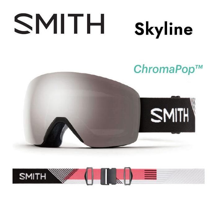 【5%還元 エントリー他で最大P47倍!マラソン】スミス ゴーグル SMITH [ SKYLINE STRIKE ] CSP クロマポップレンズ リムレスフレーム スノーボード スノボ スキー goggle [0904]