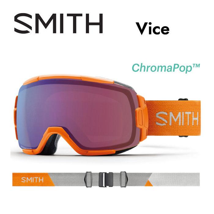【5%還元 エントリー他で最大P47倍!マラソン】スミス ゴーグル 調光 SMITH [ VICE HALO ] CP PHOT クロマポップレンズ スノーボード スノボ スキー goggle [0904]