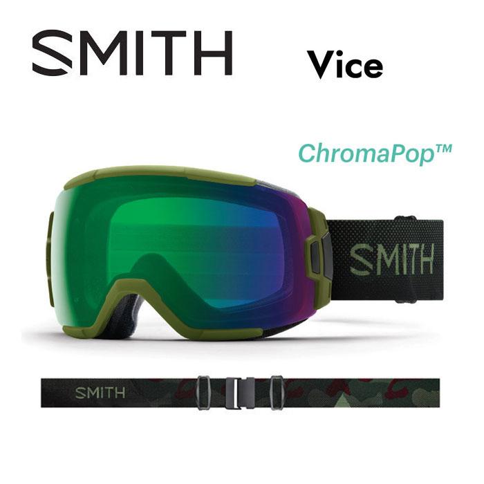 【5%還元 エントリー他で最大P47倍!マラソン】スミス ゴーグル SMITH [ VICE MOSS SURPLUS ] CEG クロマポップレンズ スノーボード スノボ スキー goggle [0904]