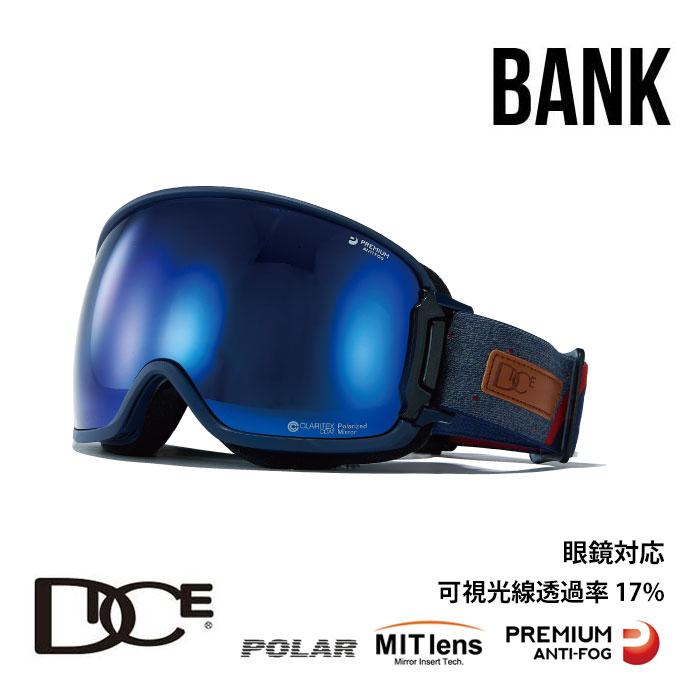 ダイス スノーボード ゴーグル BANK バンク DICE (BK90893NAV) BK-pMIT-LGRBLd-PAF NAV スノボ スキー goggle [0130]