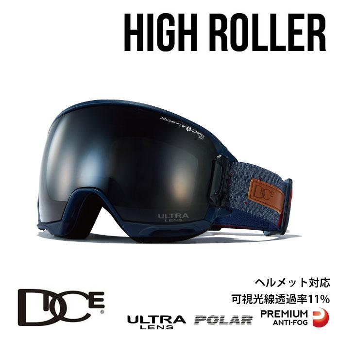 ダイス スノーボード ゴーグル HIGH ROLLER ハイローラー DICE (HR94362NAV) HR-pU/LPBKd-PAF NAV スノボ スキー goggle [0130]