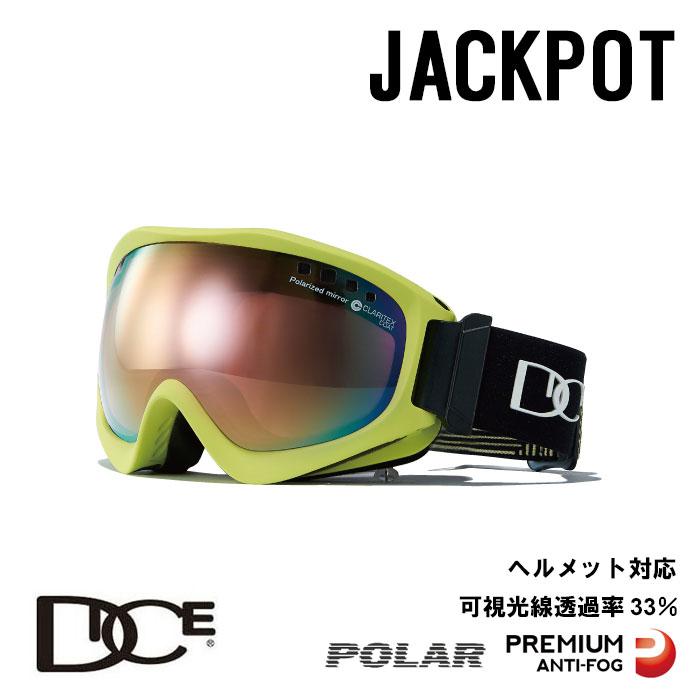 ダイス スノーボード ゴーグル JACKPOT ジャックポット DICE (JP91361Y) JP-pM/PIPPd-PAF Y スノボ スキー goggle [0130]