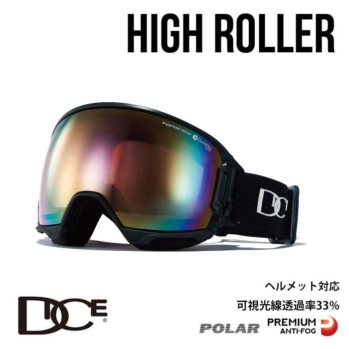 ダイス スノーボード ゴーグル HIGH ROLLER ハイローラー DICE (HR91361BK) HR-pM/PIPPd-PAF BK スノボ スキー goggle [0130]