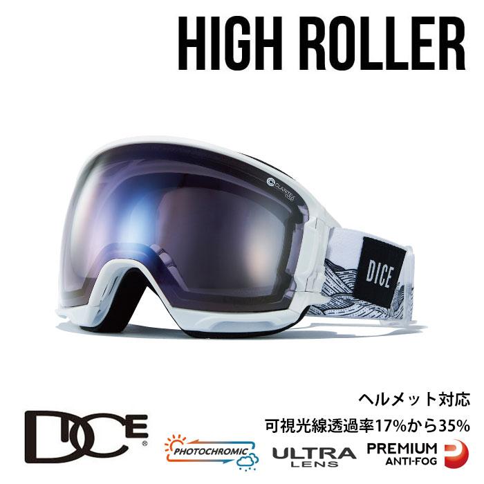 ダイス スノーボード ゴーグル HIGH ROLLER ハイローラー DICE (HR94265W) HR-CU/LPICEd-PAF W スノボ スキー goggle [0130]