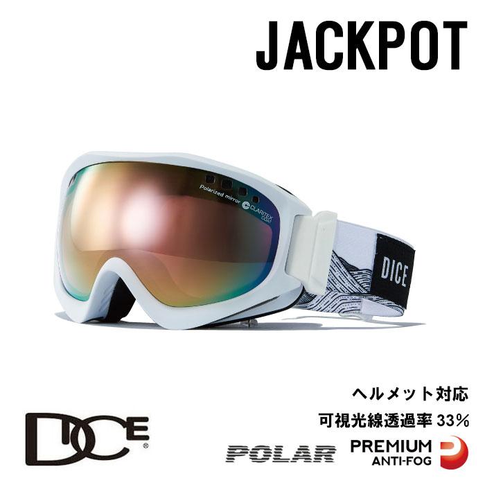 ダイス スノーボード ゴーグル JACKPOT ジャックポット DICE (JP91361W) JP-pM/PIPPd-PAF W スノボ スキー goggle [0130]