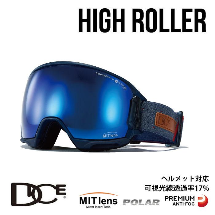 【25日Point最大46倍DAY】ダイス スノーボード ゴーグル HIGH ROLLER ハイローラー DICE (HR90893NAV) HR-pMIT-LGRBLdPAF NAV スノボ スキー goggle [0130]