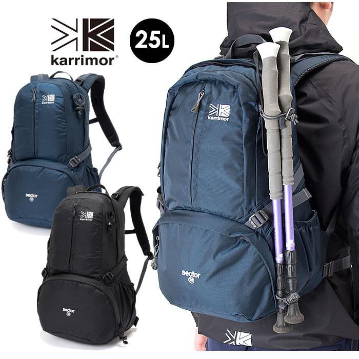 カリマー リュック Karrimor [ SECTOR 25 ] セクター 25L バックパック デイパック リュックサック [0820]
