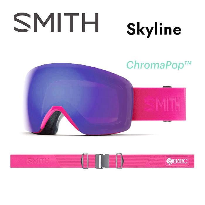スミス ゴーグル SMITH [ SKYLINE B4BC ] CEV クロマポップレンズ リムレスフレーム スノーボード スノボ スキー goggle [0904]【SPS03】