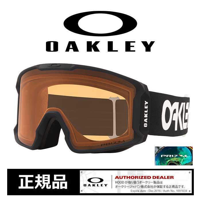 人気アイテム オークリー スキー スノーボード ゴーグル OAKLEY [ 7070-67 ] 20-21 LINE MINER XL (FP.BK/P.PER) グローバルフィット goggle [201225], キタアズミグン ae4506fd