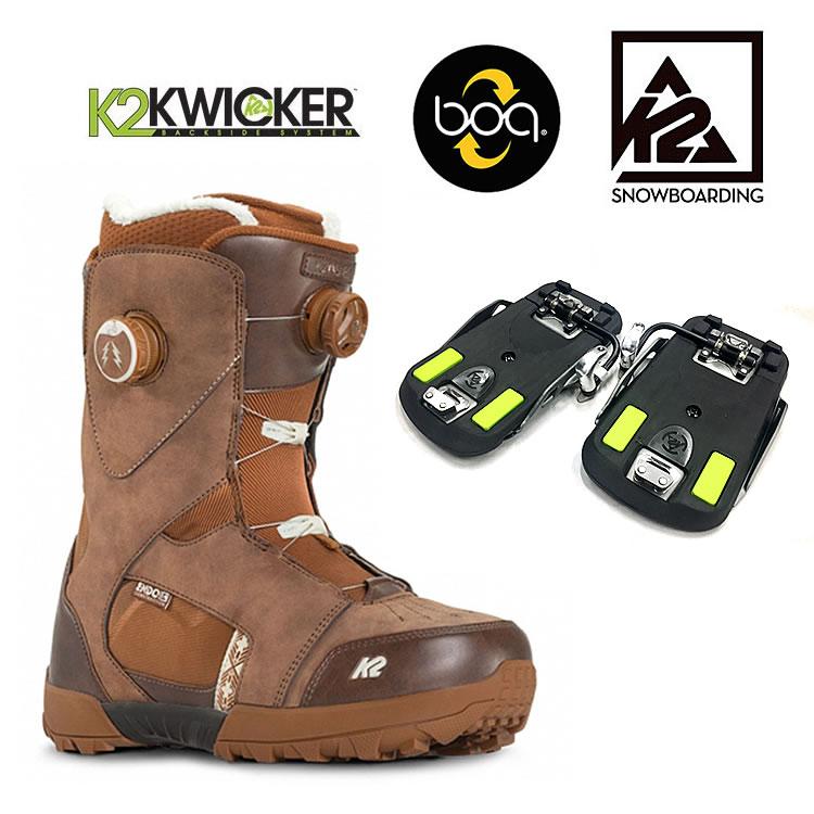 K2 ステップイン スノーボードブーツ ARROW (BROWN) x KWICKER 【ブーツxバインセット販売】スノボブーツ レディース ステップイン【SPS】