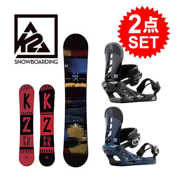 【スーパーSALE エントリーでP最大48倍!!】【 K2 スノーボード 2点セット!】K2 スノーボード FUSE + ビンディング INDY 16-17モデル スノボ バインディング SET snowboard